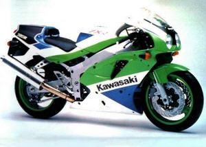 Maneta freno KAWASAKI ZXR 750 1991 1995